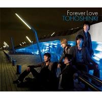 Forever_love