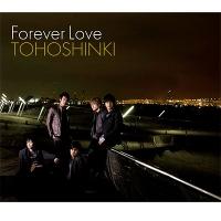 Foreverlove