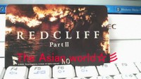 Red_clife
