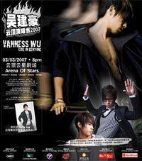 Vanness01_1